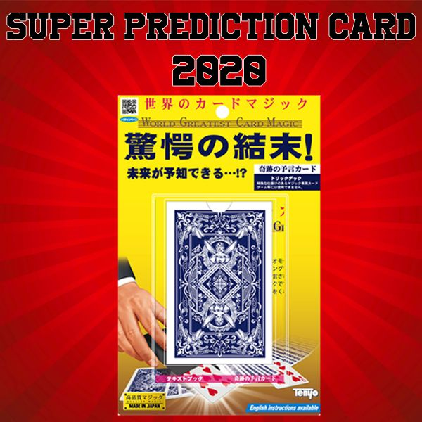 Super Prediction Card Tenyo 2020