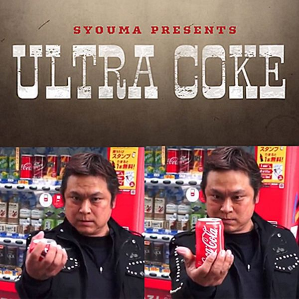 Ultra Coke Zaubertrick