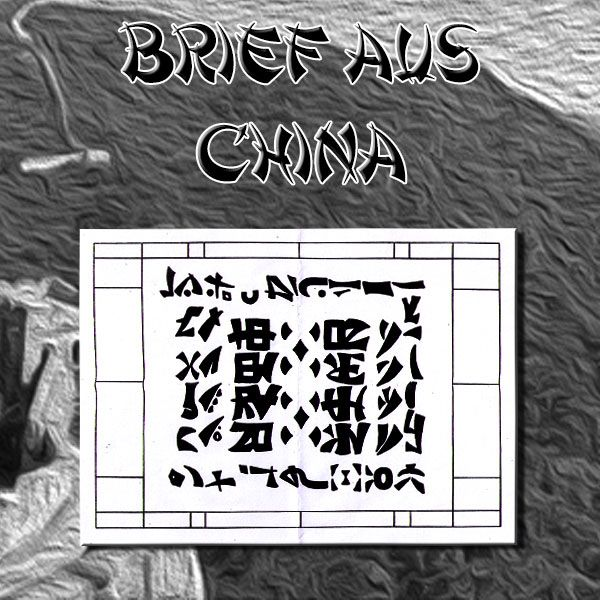 Brief aus China